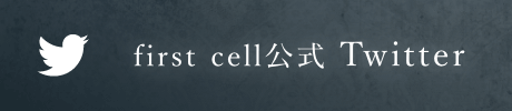 firstcell-Twitter